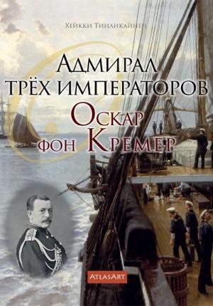Tsaarin-amiraali-Russian-kansi